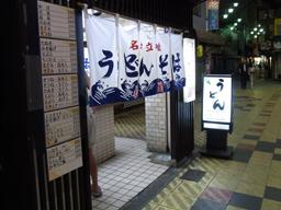 RIMG9465.jpg