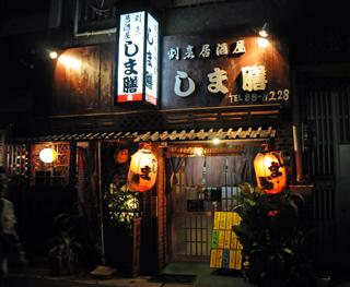 ishigaki_110430_n14_320.jpg