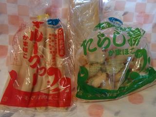 ishigaki_miyage_r02.jpg