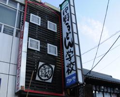 kagawa_201009_n219.jpg