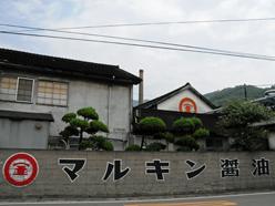 kagawa_201009_n352.jpg