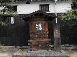 kagawa_201009_n360.jpg