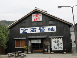 kagawa_201009_n361.jpg