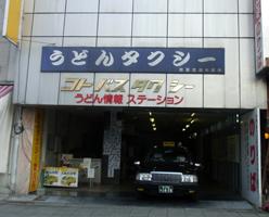 kagawa_201009_r181.jpg