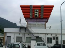 kagawa_201009_r197.jpg