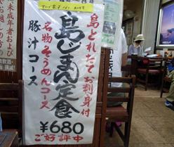 kagawa_201009_r264.jpg