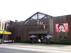 kagawa_201009_r294.jpg
