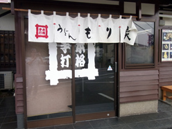 kagawa_201009_r329.jpg