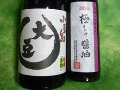 kagawa_add1009_r03.jpg