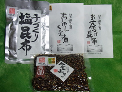 kagawa_add1009_r35.jpg