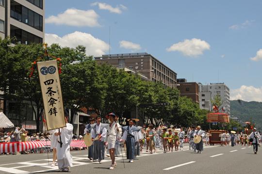 kyoto_1207_n254.jpg