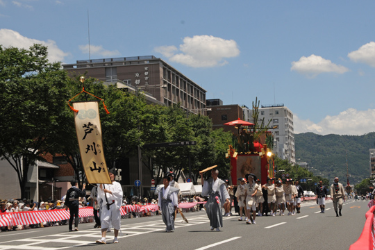kyoto_1207_n263.jpg