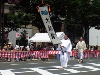 kyoto_1207_r218.jpg