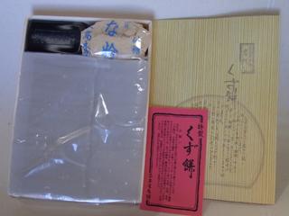 nenshi_r0912_58.jpg