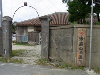 okinawa_1108_r010.jpg