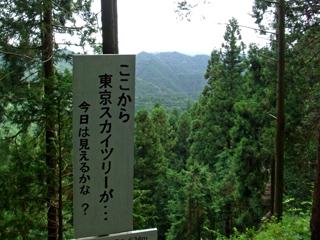 okumusashi_120808_09.jpg