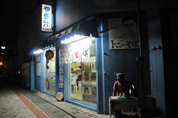 ishigaki_110429_n42_360.jpg