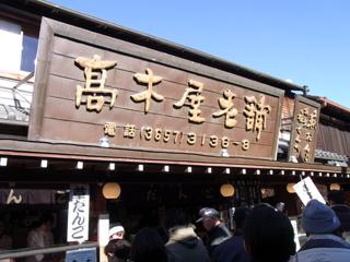 nenshi_r0912_17.jpg