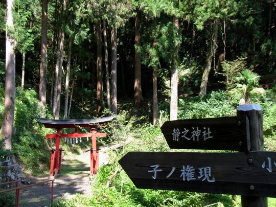 okumusashi_120824_16540.jpg